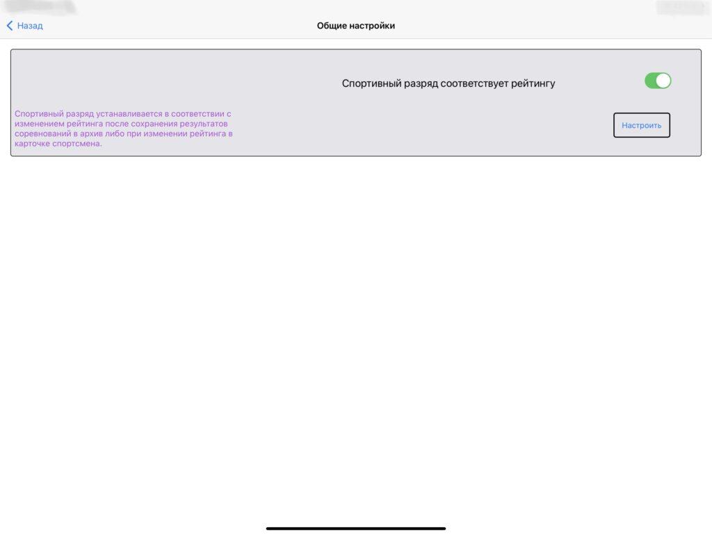 Это изображение имеет пустой атрибут alt; его имя файла - IMG_0025-1024x768.jpg